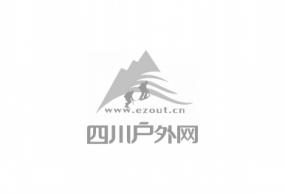 邛崃天台山国家重点风景名胜区