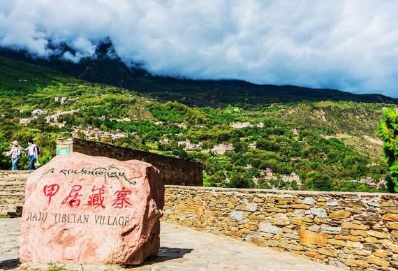 【冬游川西5日】毕棚沟 四姑娘山 甲居藏寨 色达川西美景小环线4~12人5日之旅