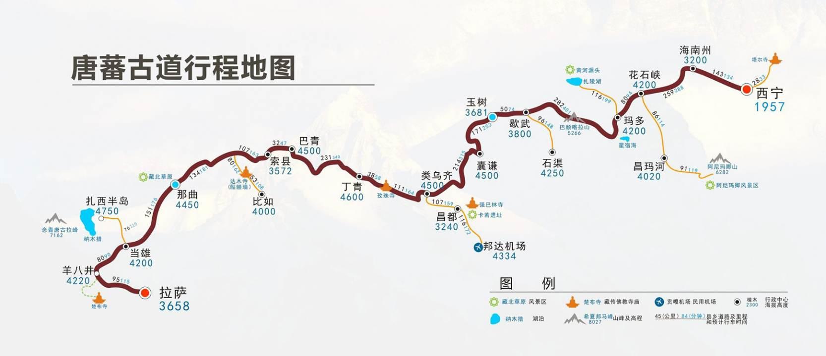 唐蕃古道地图
