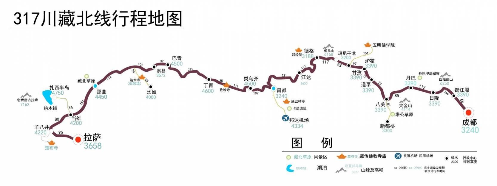 317川藏北线地图