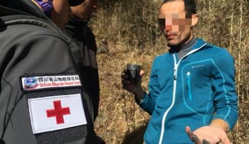驴友违规登金银山失联后获救 将承担两万多救援费用