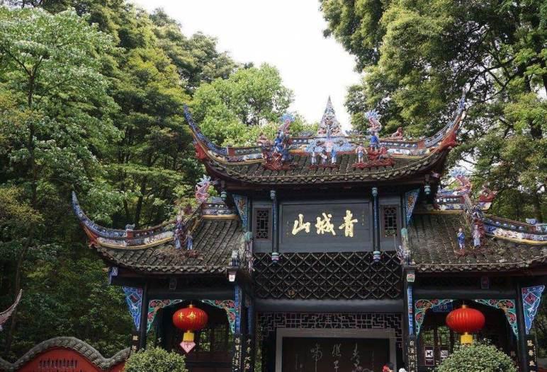 成都周边游景点之青城山旅游攻略
