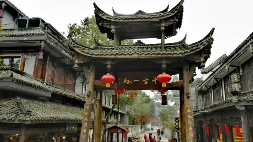 黄龙溪 (1)