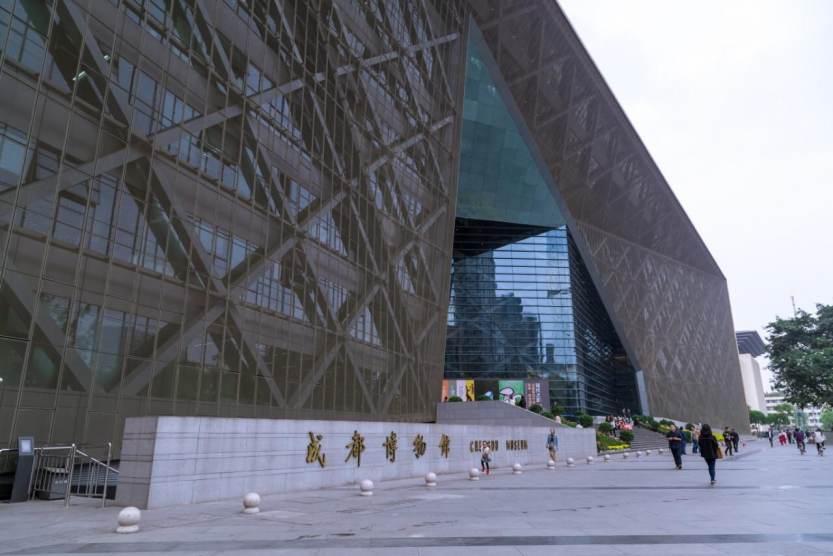成都博物馆