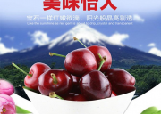 【预售】顺丰包邮-汶川车厘子 大樱桃 新鲜时令特色水果 现摘现发 空运到家