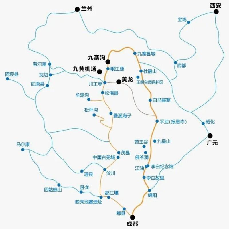 九寨沟 (1)