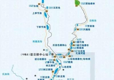 九寨沟景区旅游线路图