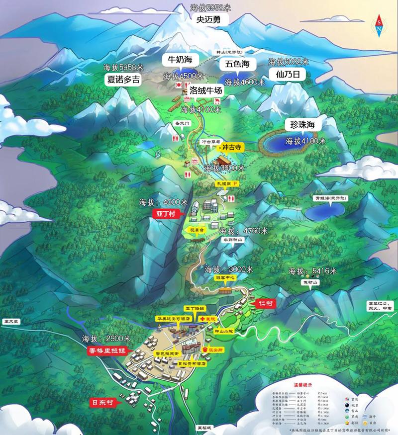 稻城亚丁景区旅游地图