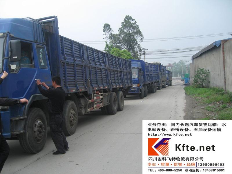 蜀尚物流电缆运输 (12)
