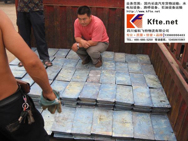 蜀尚物流锌锭运输 (5)