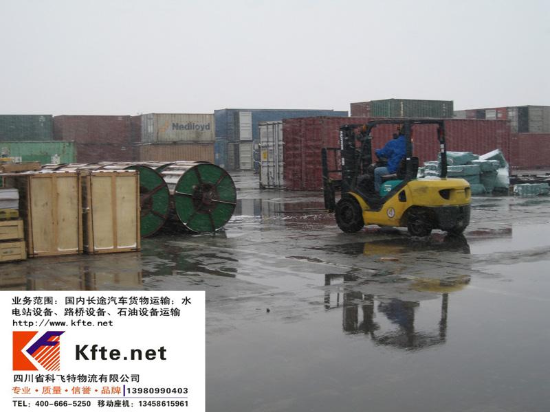 蜀尚物流电缆运输 (13)