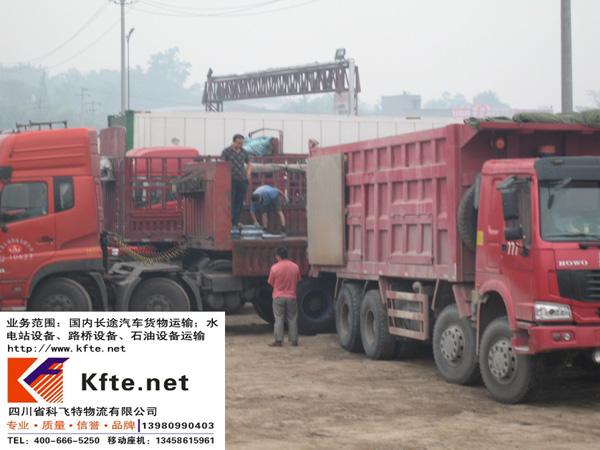 蜀尚物流锌锭运输 (13)