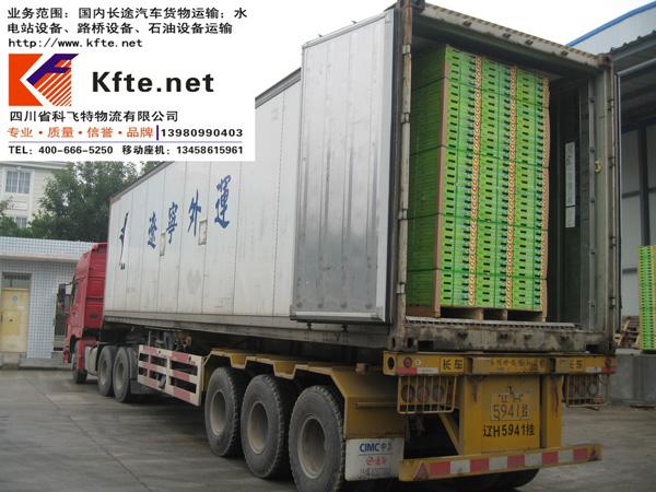 猕猴桃运输 (3)